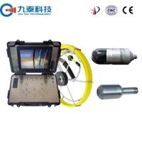Quality Portable Inspection Camera wholesale