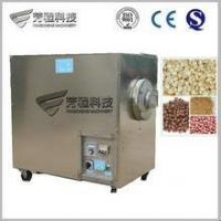 Quality High Efficient Big Capacity Automatic Food Drying Machine wholesale