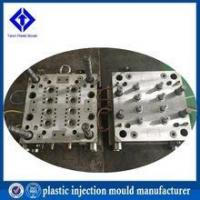 Quality Taixin High Quality and High Precision Plastic injection mould, injection mold factory in Shanghai wholesale