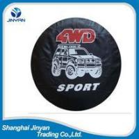Quality PU leather car external accessories wheel cover tire cover wholesale
