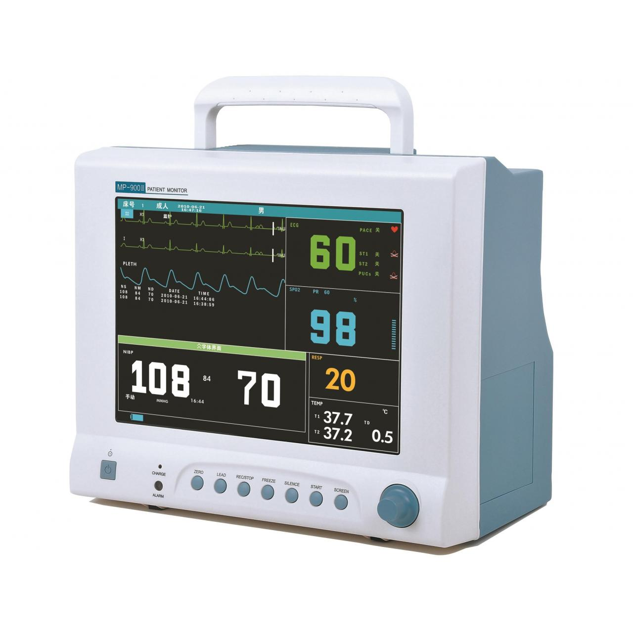 Quality Patient Monitor MP-500 wholesale