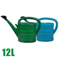 Watering can Series B-030