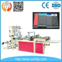 Side Sealing Bag Making Machine(R Bag Machine)