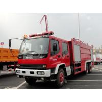 Quality ISUZU 6x4 water/foam tank fire truck 12000 liters wholesale