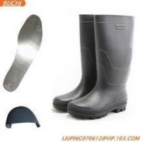 Quality pvc no lace safety boots wholesale