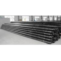 Carbon steel pipe API drill pipe