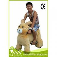 Quality China animal ride for mall Manufacturers wholesale