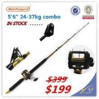 Quality GMR095 game rod combo solid Eposy blank game fishing rod game rod combo wholesale