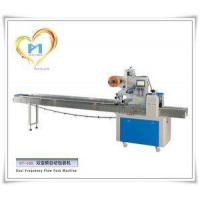 Quality China automatic flow packing machine factory wants Turkey agent wholesale