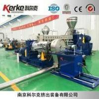 Quality soft sheating PVC compounding extruder for cable granules wholesale