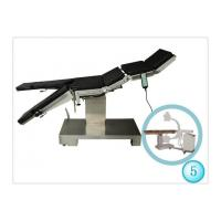 Quality ME-33 Electrically operated surgery table wholesale