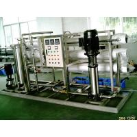 Quality Water purification equipment wholesale