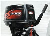 Best Outboard Marine Motor wholesale
