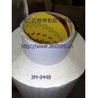 Best Electronic(high)tape 3M9448 double-sided adhesive wholesale