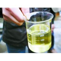 Quality Water treatment chemicals used cooking oil wholesale