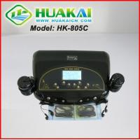 Dual Ion Cleanse with MP3 & LCD(MODEL: HK-805C )