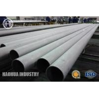 Quality 254SMO/F44 (UNS S31254/W.Nr.1.4547) stainless steel pipes and tubes wholesale