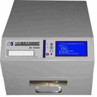 Quality Reflow Oven [8] YX-4030 wholesale