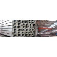 Quality Channel Steel wholesale