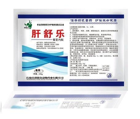 Cheap Protect liver medicine Liver Shule for sale