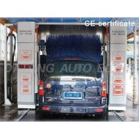 Quality Automatic Car Wash Machine WS700 wholesale