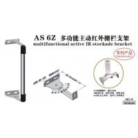 Best The bracket for the Detectors wholesale