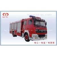 Quality Sinotruck foam fire engine wholesale