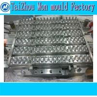 CAP/PREFORM SAMPLES NameBOTTLE CAP MOULDS