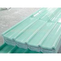 Quality FRP Lighting Roof Sheet wholesale