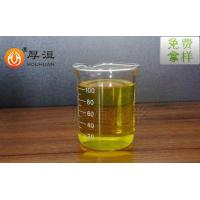 ADP2000F Water dispersible agent