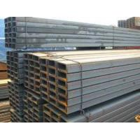 Quality A36/SS400/Q235/JIS Standard c channel steel/u channel sizes wholesale
