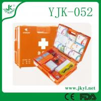 First-Aid Products First-aid case YJK-052