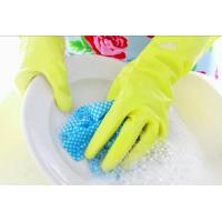 Quality Kitchen Cleaning Household Rubber Gloves 100% Naural Latex Small, Medium, Large Size wholesale
