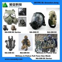 Military & Police Full Face Gas Mask