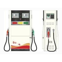 2-Nozzle Fuel Dispenser with Shorter Frame