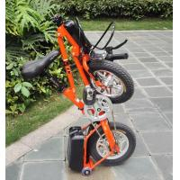 convenient foldable electric bicycle 36V 250W 8.7AH