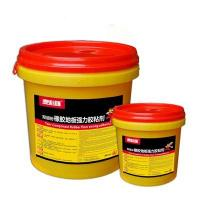 Quality MKL-Two-component Rubber floor adhesive wholesale