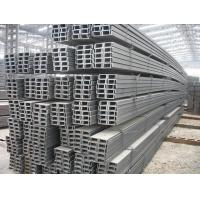 Quality Square Steel Square Steel wholesale