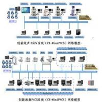 Quality Picture Archiving and Communication Systems wholesale