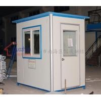 Quality T-style board room Security booths display effect wholesale