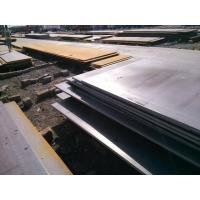Quality 2235 stillwater drive mesquite texas steel plate wholesale