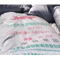 Quality Fireproof material JH-301 NH Fire retardant coating for thic wholesale