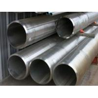 High quality 304 304l stainless steel pipe tube thick-walled SS tube distributors