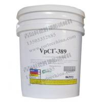 Water-based VPCI VpCI-389