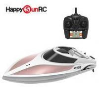 Latest kids fashion design 4ch high speed boat 2.4g remote control toy with LCD shows