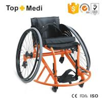 Quality TLS779LQ-36 Basketball Wheelchair wholesale