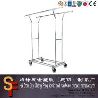 Double Bar Steel Rolling Chrome Clothes Rack