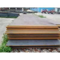 Quality Carbon steel 3077 for Kara wholesale