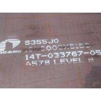 Quality Special Steel S355JO wholesale