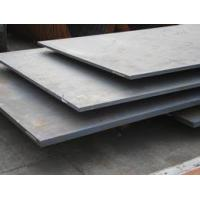 Quality hot rolled pressure vessel steel plate- wholesale